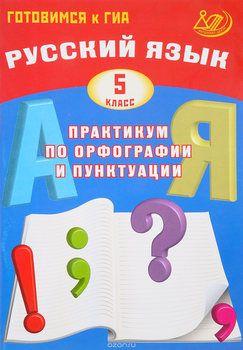ebook introduction to the special theory of