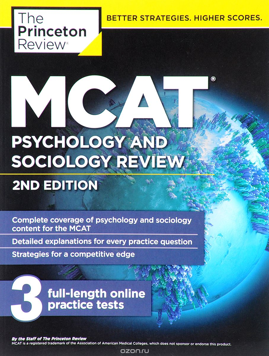 "Скачать книгу ""MCAT Psychology and Sociology Review"""