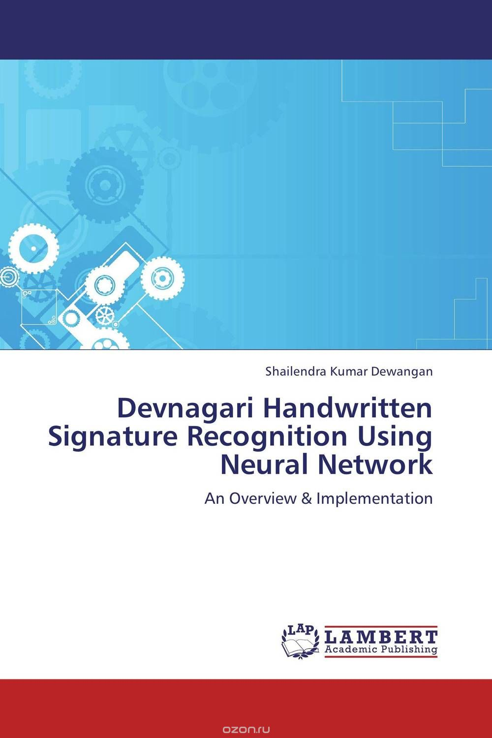 Devnagari Handwritten Signature Recognition Using Neural Network
