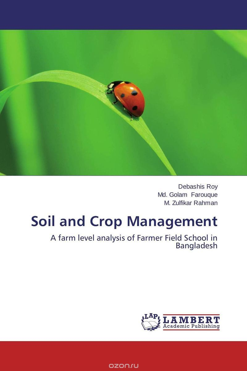 Soil and Crop Management