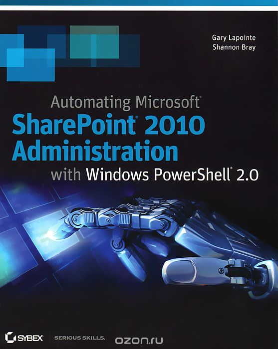 "Скачать книгу ""Automating Microsoft SharePoint 2010 Administration with Windows PowerShell 2.0"""