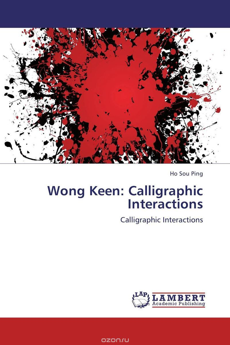 "Скачать книгу ""Wong Keen: Calligraphic Interactions: Calligraphic Interactions"""