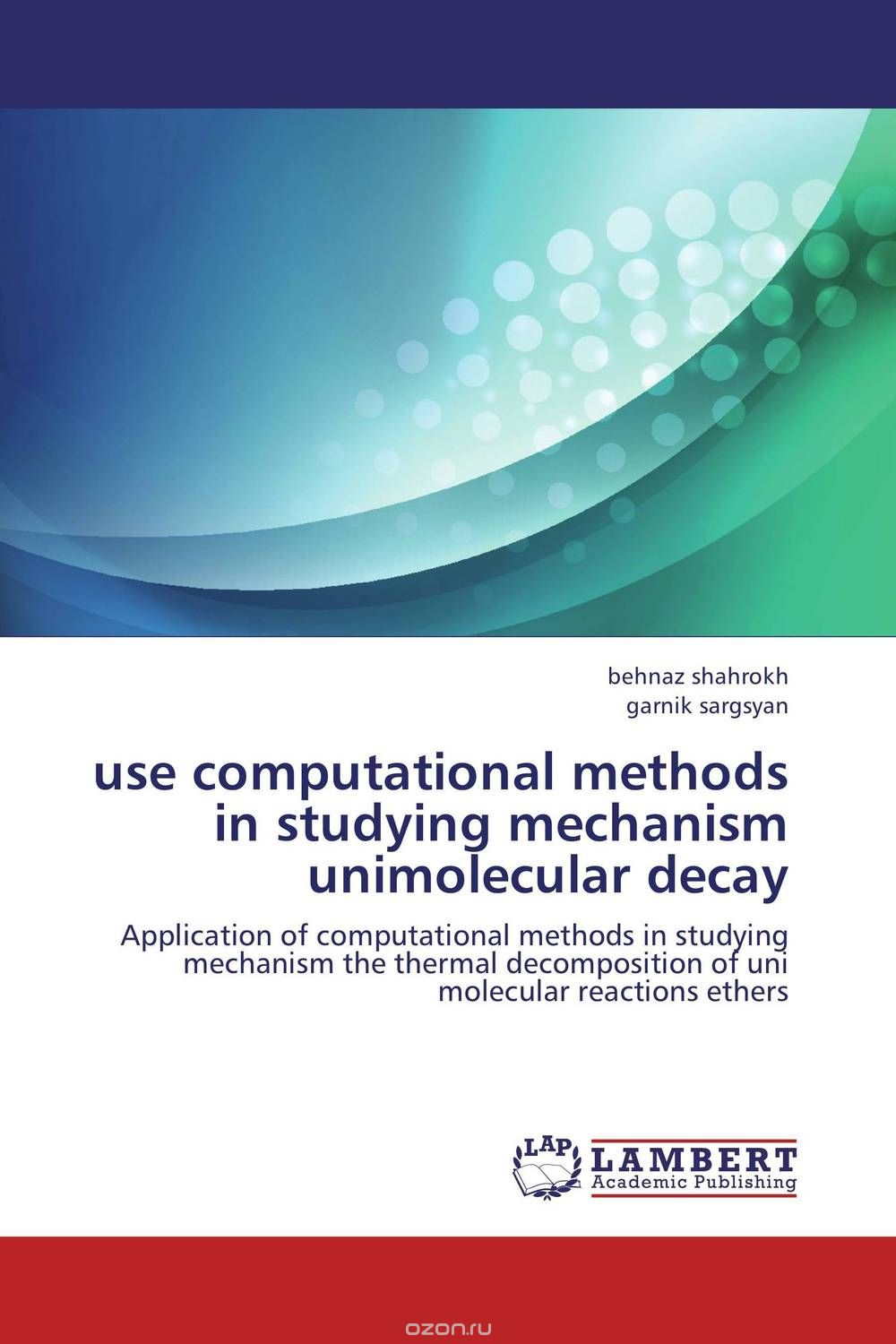 "Скачать книгу ""Use computational methods in studying mechanism  unimolecular decay"""