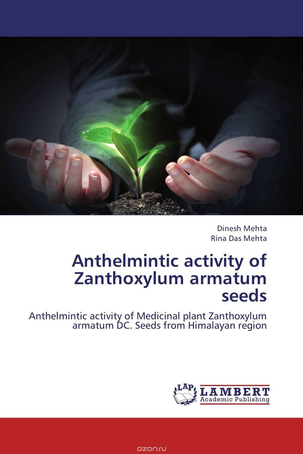 "Скачать книгу ""Anthelmintic activity of Zanthoxylum armatum seeds"""