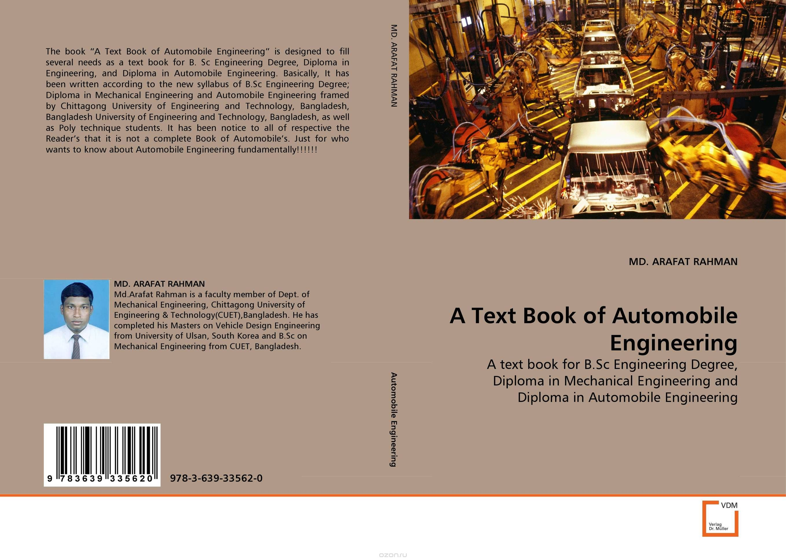 A Text Book of Automobile Engineering