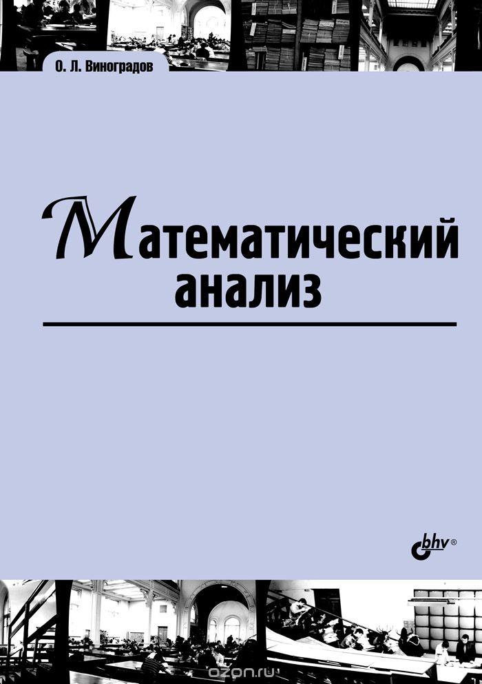 online Приказ Народного