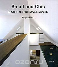 "Скачать книгу ""Small and Chic: High Style for Small Spaces"""