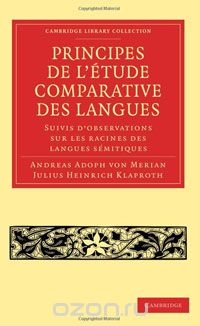"Скачать книгу ""Principes de l'A©tude comparative des langues"""