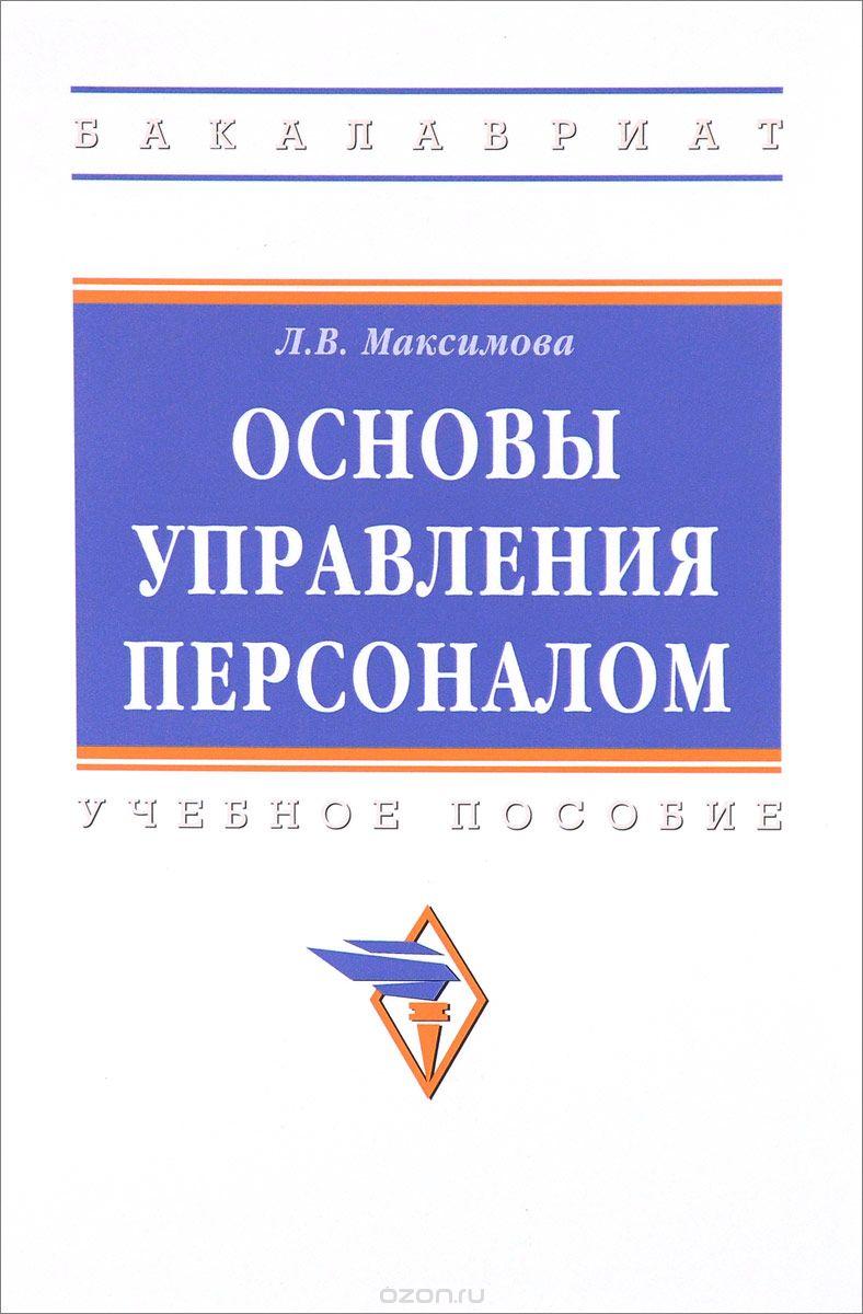 on revolution 1990