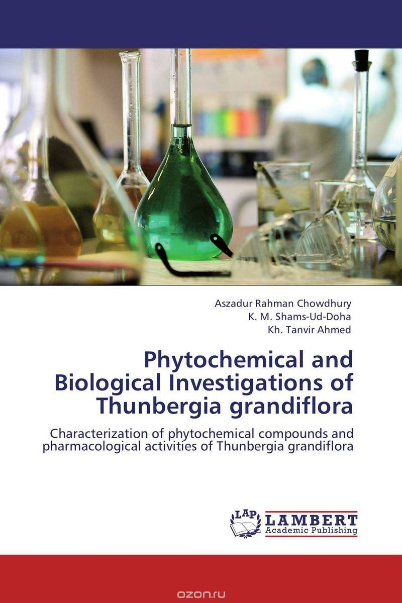 "Скачать книгу ""Phytochemical and Biological Investigations of Thunbergia grandiflora"""